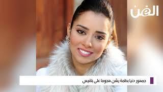 إحالة رانيا يوسف إلى القضاء وممثلة تظهر عارية في حوض السباحة