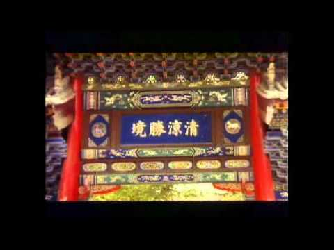 The Eight Diagram Pole Fighter (五郎八卦棍)(1990) Trailer...