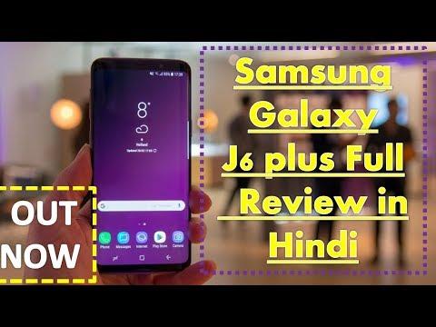 Samsung Galaxy j6 plus full Review in Hindi | samsung galaxy j6 plus review | upcoming phone |