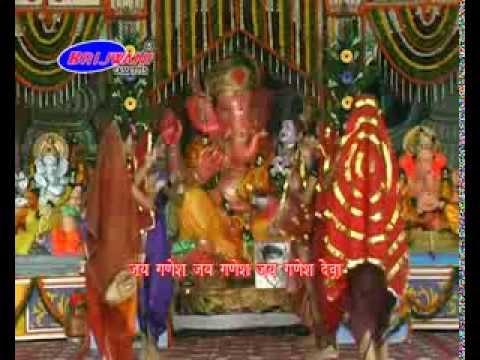 Jai Ganesh Jai Ganesh Deva ( Aarti Shri Ganeshji Ki ) video