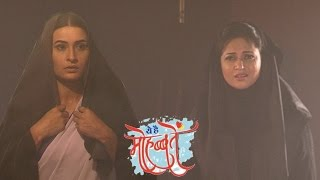 Yeh Hai Mohabbatein 17th January 2017 Nidhi And Ishita Face To Face In Jail - On Location News