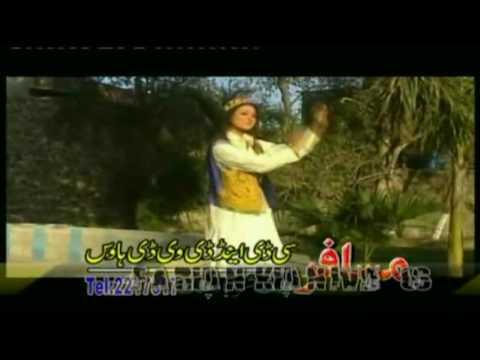 SONG 5-ISHQ LEWANTOB DE-NAZIA-By DUA OF