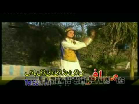 SONG 5-ISHQ LEWANTOB DE-NAZIA-By DUA OF 'ADVANCE COLLECTION 12'.flv Video