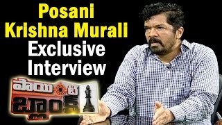 exclusive-interview-with-posani-krishna-murali-point-blank-ntv