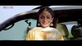 Jee Ayaa Nu - Neeru Bajwa - HD 2019- New Punjabi Movie 2019 - Latest Punjabi Movie 2019