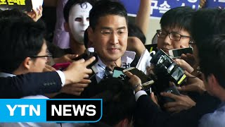 Ex-Oxy Korea CEO questioned by proscutors over toxic sterilizer case / YTN (Yes! Top News)