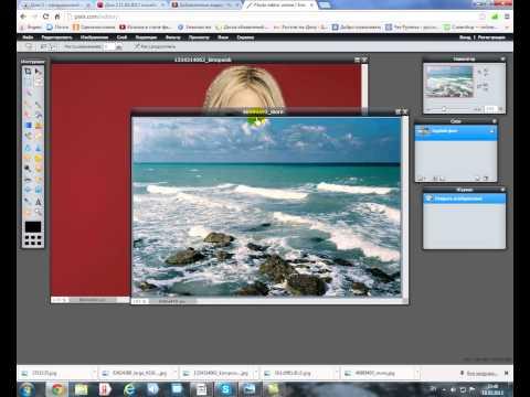 Как сделать заменить фон в фотошопе