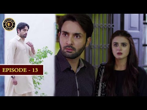 Do Bol Episode 13 | Top Pakistani Drama