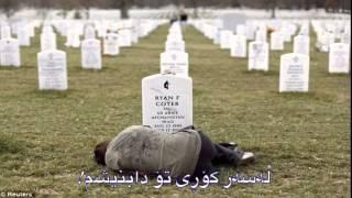 خۆشترین گۆرانی فارسی ٢٠١٥-xoshtren gorany farsi 2015