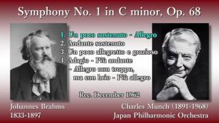 Brahms: Symphony No. 1, Munch & JapanPO (1962) ブラームス 交響曲第1番 ミュンシュ
