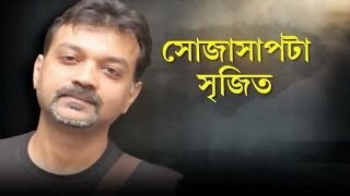 Interview with Srijit Mukherjee, sharing about his upcoming movie  Seg 1