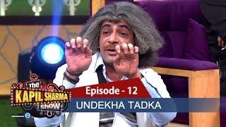 Undekha Tadka | Ep 12 | The Kapil Sharma Show | Sony LIV