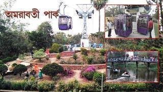 Ropeway ride at Digha Amarabati park. Digha sightseeing video   Travel etc