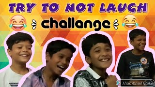 TRY NOT TO LAUGH CHALLENGE / try to not laugh challenge 😂 || pj mind