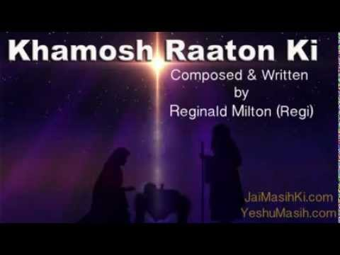 Khamosh Raaton Ki - Karaoke Hindi Christmas Song video