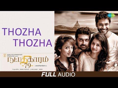 Thozha Thozha | Audio | Natpadhigaram 79 | Raj Bharath | Reshmi Menon | Deebak Nilamboor | Kabilan