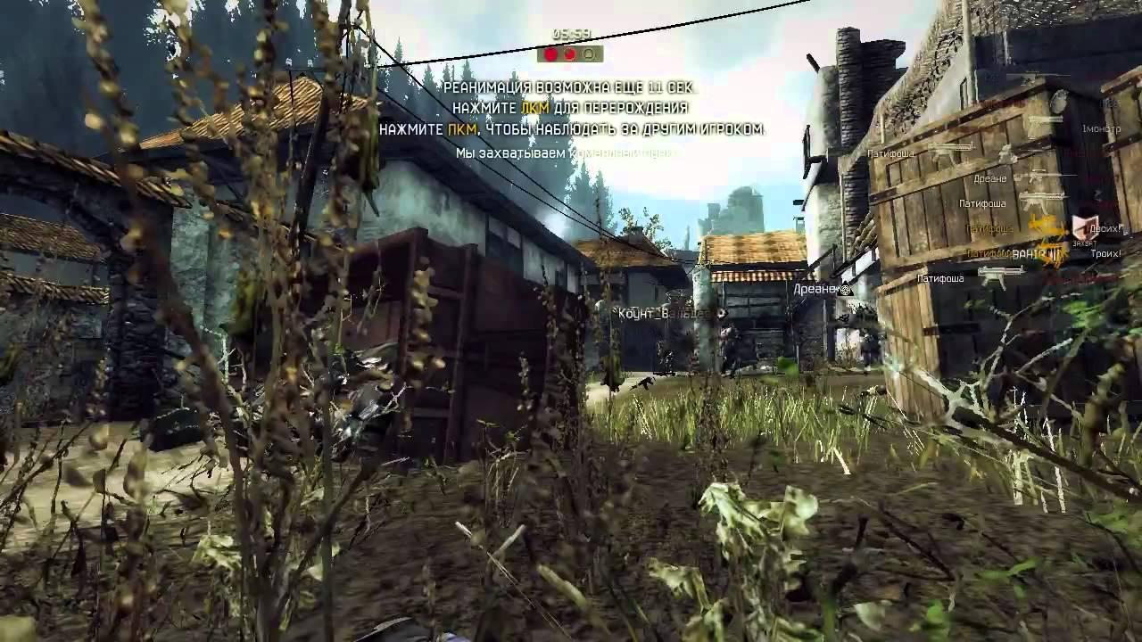 Call of Duty Mw4 Gameplay Call of Duty Mw4 Gameplay