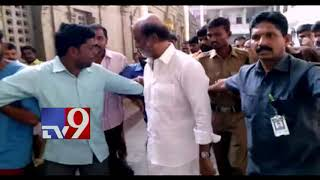 Superstar Rajinikanth visits Raghavendra Swamy Temple in Mantralayam