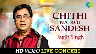 Chithi Na Koi Sandesh | Live In Sydney | ghazal Video Song | Jagjit Singh