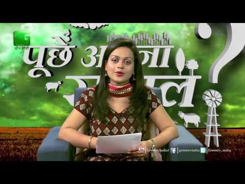 Puchhe Apna Sawal- Episode 45 Green TV