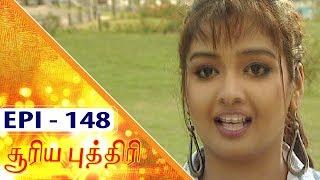 Sooriya Puththiri | Nizhalgal Ravi, Kutti Padmini | Epi 148 | Kalaignar TV