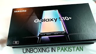 Samsung Galaxy S10+ Prism White Unboxing in Pakistan [Urdu/Hindi]