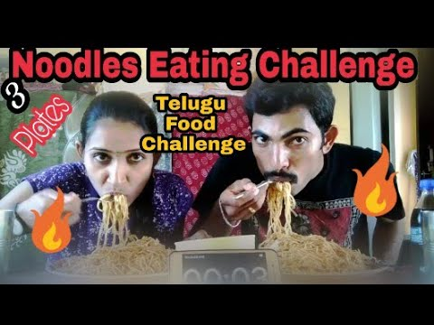 Eating Challenge 3 Plates Noodles Me&My Wife Eating  Food Competation Telugu