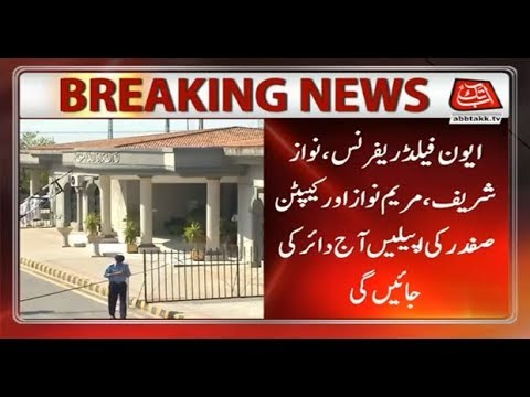 Sharif Family To Challenge Verdict in IHC Today