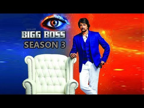 Sudeep Will Host Bigg Boss Kannada Season 3 video