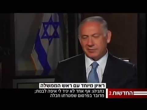 """נתניהו:יהודים יקנו בית בירושלים והיכן שהם רוצים; """"שלום עכשיו""""-""""חבלה מכוונת"""""""