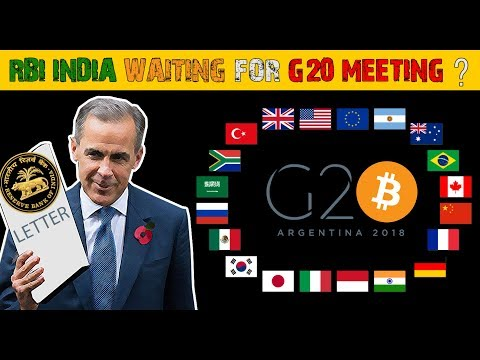 RBI INDIA waiting for G20 Meeting in July ? in Hindi/Urdu