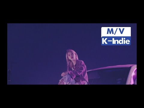 [M/V] KODI GREEN - Alone (feat. Twlv & Bambi) (편해졌어 (feat. Twlv & 밤비))
