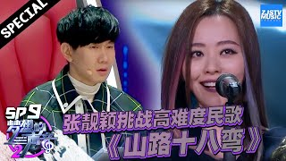 "JJLin Junjie ""Small Bottle"" was scared by Zhang Yuying's ""poisoning makeup""?"