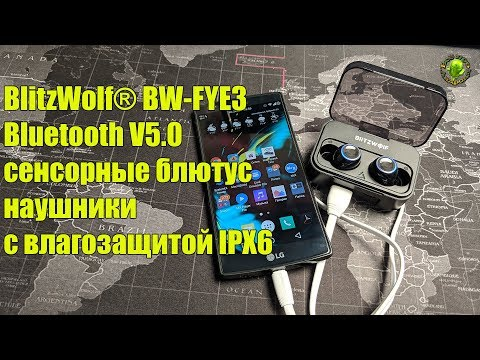 BlitzWolf® BW-FYE3 Bluetooth V5.0  сенсорные блютус наушники  IPX6