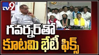 Telangana elections 2018 : Mahakutami leaders to meet Governor