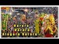 Madurai Chithirai Thiruvizha 2018 Kallalagar Vaigaiyatril Eluntharulal