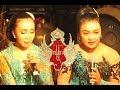 OJO PODO KORUPSI Kuwi Opo Kuwi - Javanese Gamelan Music Jawa [HD]