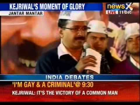 Aam Aadmi Party celebrates dream election debut at Jantar Mantar in Delhi - NewsX