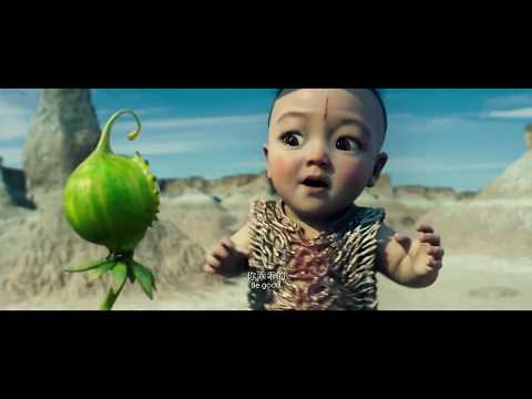 MOVIE | League of Gods | Nezha VS Giant thumbnail