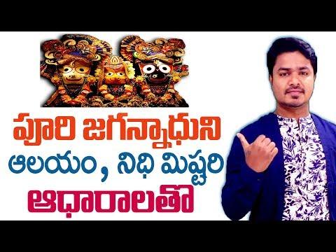 PURI JAGANNATH Temple and Treasure Mystery   Vikram Aditya Latest Videos   EP 156   Vikram Aditya
