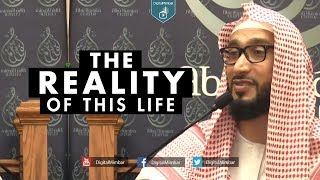 The Reality of this Life – Moutasem Al Hameedy