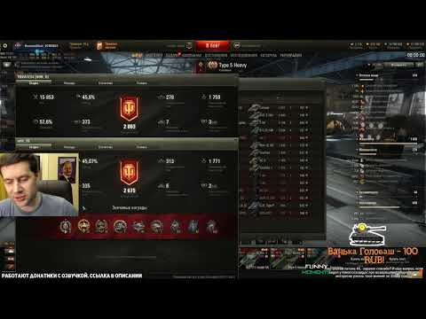 Типичный World of Tanks / Amway921
