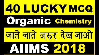 AIIMS 2018 | ORGANIC Chemistry | 40 Most Important 12th class's Chapters MCQs By Arvind Arora