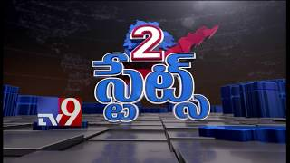 2 States Bulletin || Top News from Telugu States || 21-04-2018