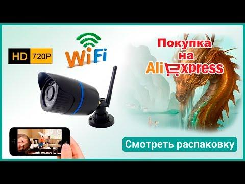 Камеры видеонаблюдения виды и цены на алиэкспресс