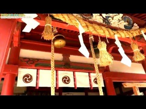 宇佐市を日本書紀でたどる 神武天皇と一柱騰宮(あしひとつあがりのみや)