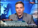 Peter Slutsky on MSNBC, August 24, 2008