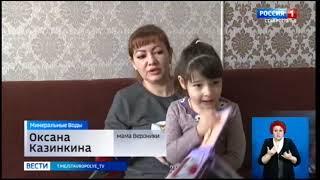 Вероника Казинкина, 4 года, структурная фокальная эпилепсия