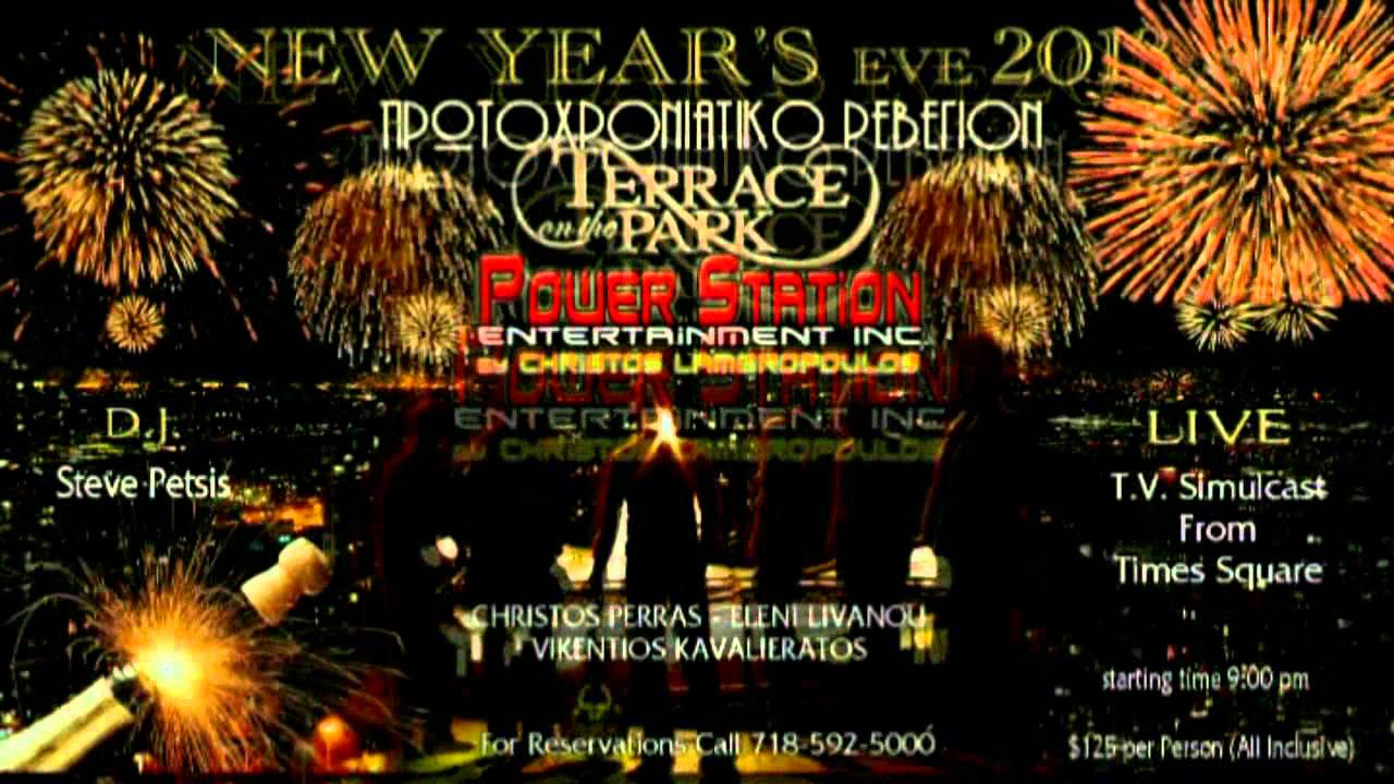 Power station ent on terrace on the park new year 39 s eve for Terrace new year party