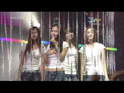 Girls Generation 소녀시대_少女時代(SNSD) - Oh My Love...
